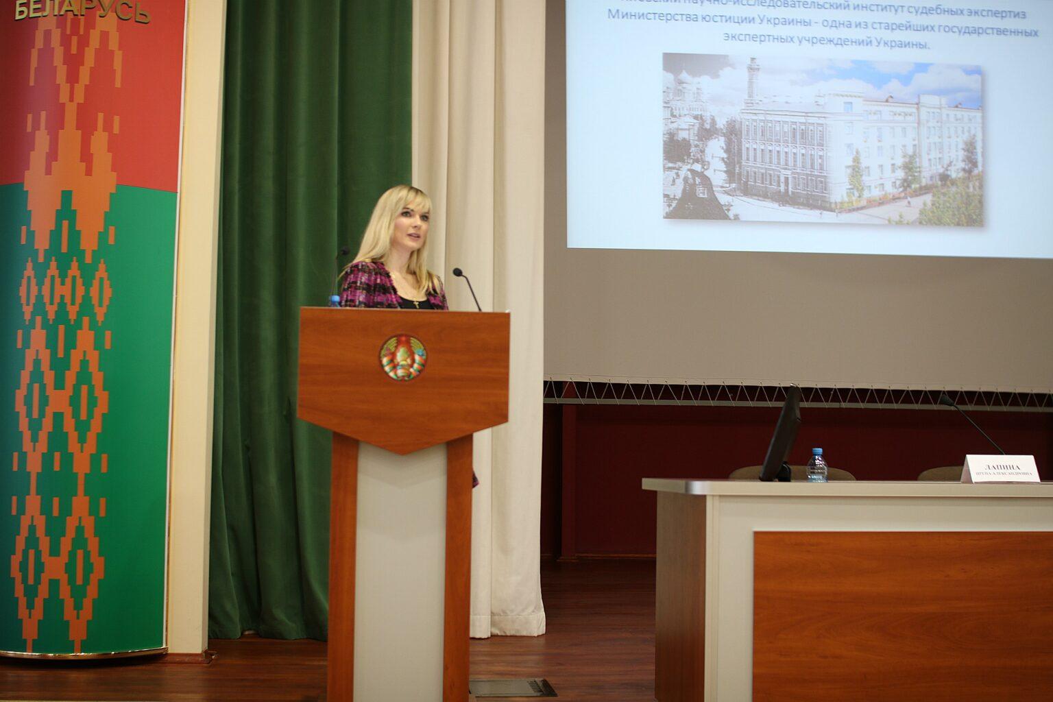 Наталья Нестор выступает с докладом
