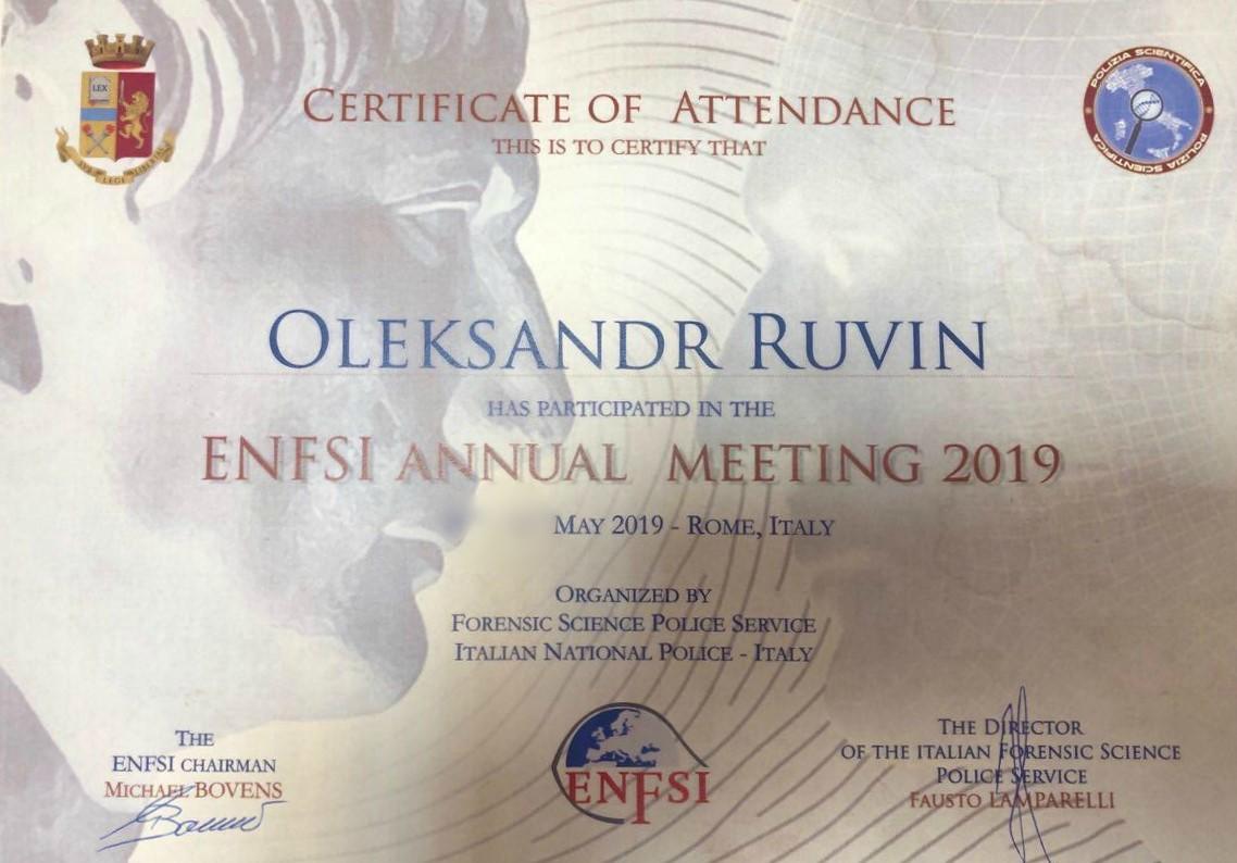 Сертифікат учасника щорічній зустрічі Європейської мережі судово-експертних установ ENFSI 2019, який був виданий Олександру Рувіну, директору КНДІСЕ
