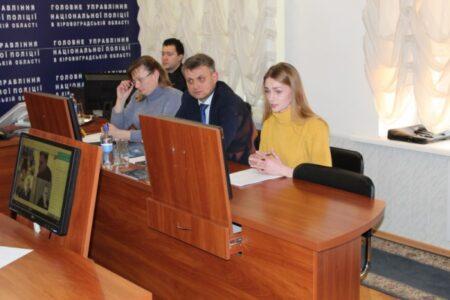 Експерти Кропивницького відділення КНДІСЕ провели спільну семінар-нараду з представниками ГУ Національної поліції в Кіровоградській області