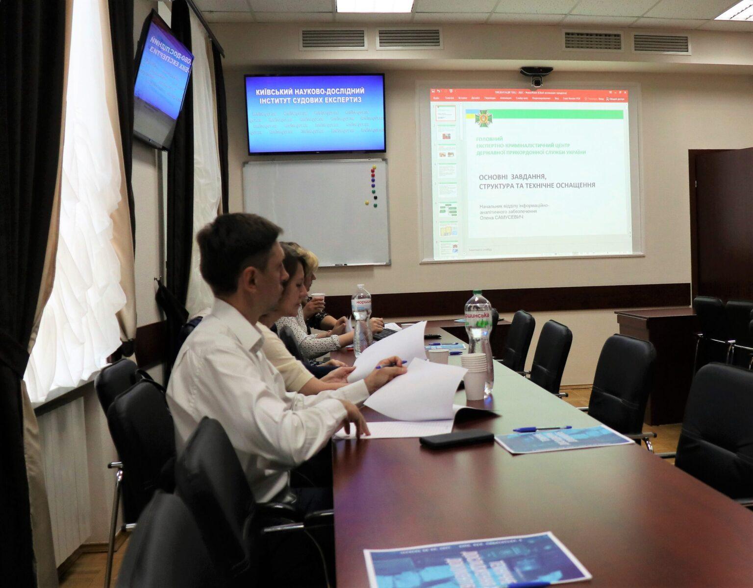 КНДІСЕ провів семінар «Перевірка справжності паспортних документів та приклади виявлених підробок»