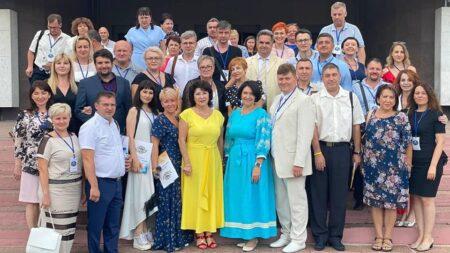Всеукраїнський конгрес судових експертів «EXPERT`2021».