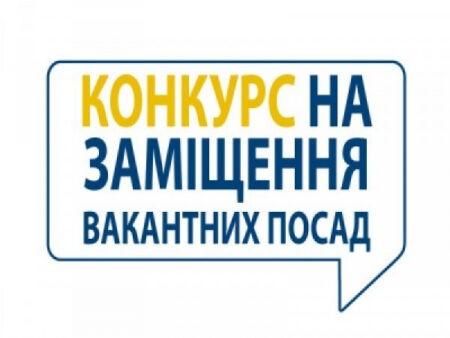 Київський НДІ судових експертиз
