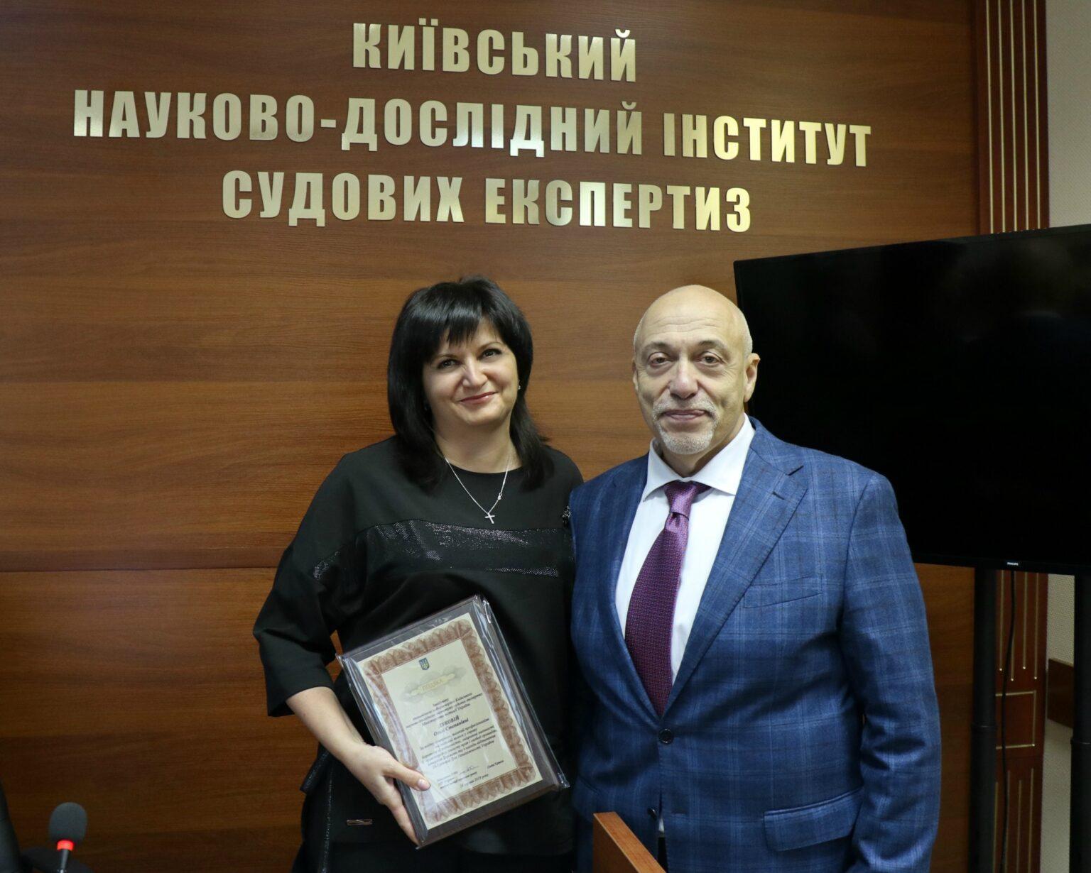 Олександр Рувін та Ольга Лукова КНДІСЕ