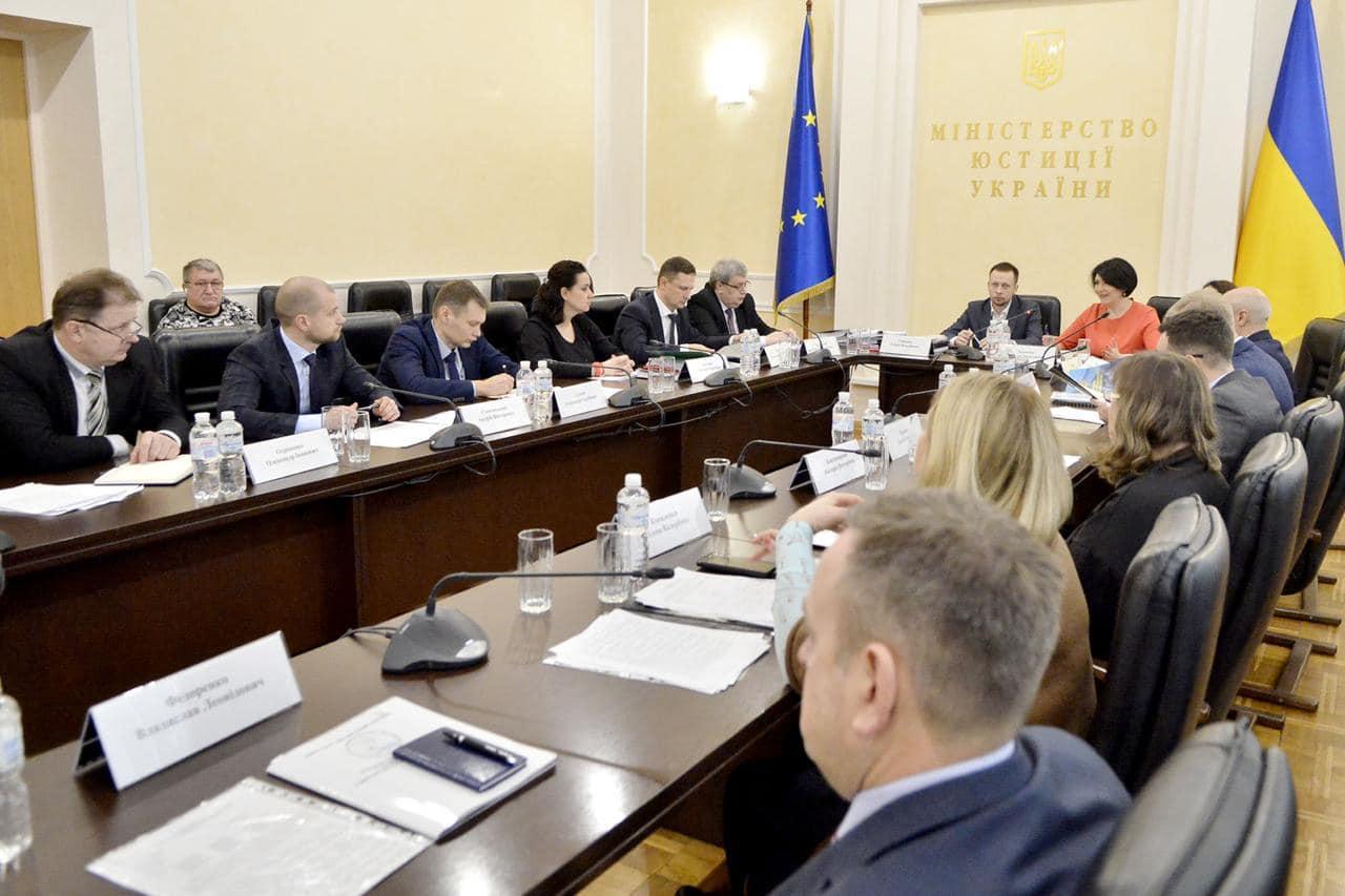 Засідання Міжвідомчої координаційної ради з проблем судової експертизи