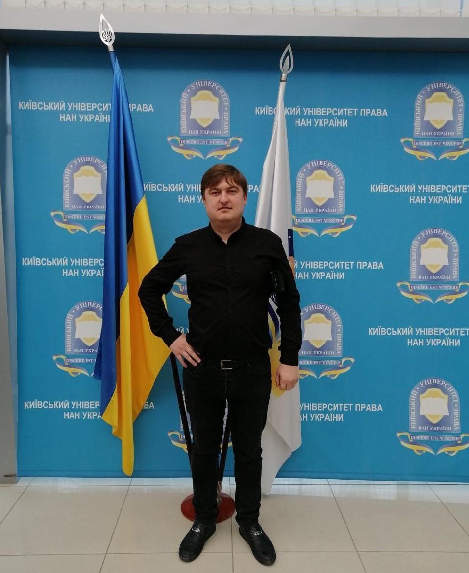 Працівник Київського науково-дослідного інституту судових експертиз