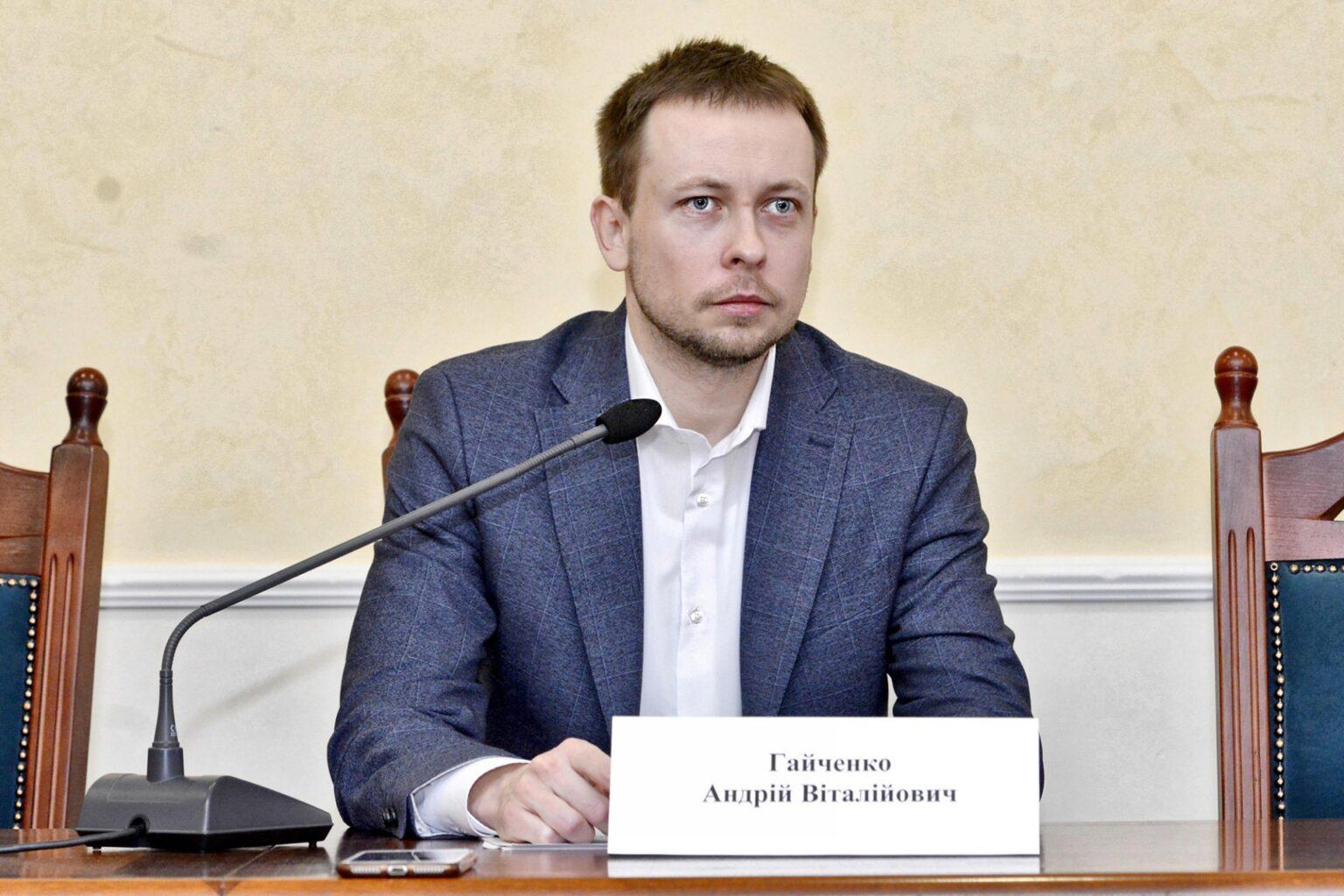 Андрій Гайченко