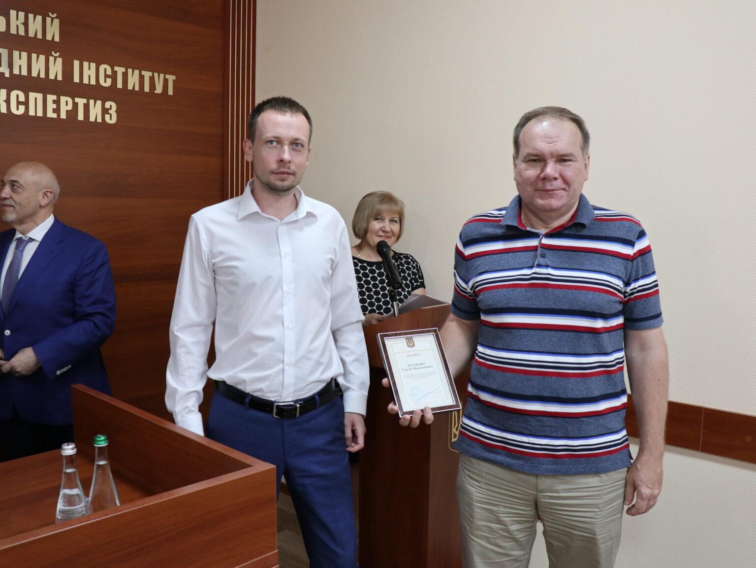 Андрій Гайченко та оловний судовий експерт Сергій Науменко