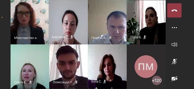 Всеукраїнському форумі рад молодих учених при Міністерстві освіти і науки України