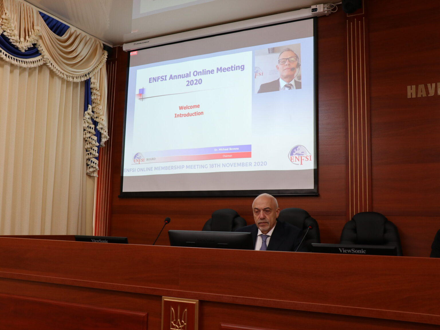 Олександр Рувін директор КНДІСЕ