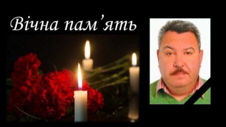 Олег Володимирович Кухарчук