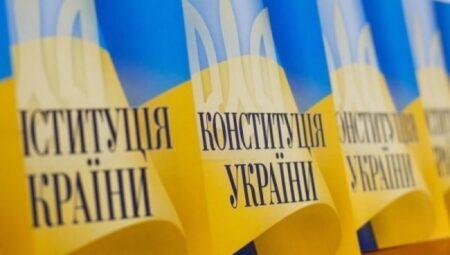 КНДІСЕ вітає з Днем конституції України!