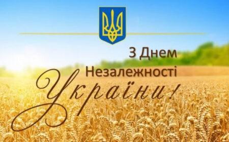 КНДІСЕ вітає з Днем незалежності України