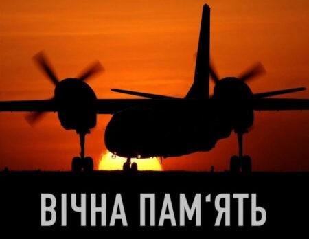 Київський НДІСЕ висловлює глибокі співчуття