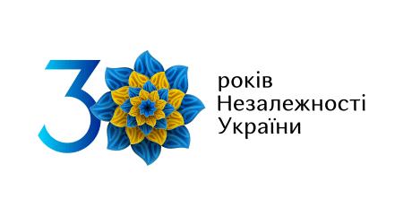 Наталія Нестор, Олександр Рувін та колектив КНДІСЕ вітає з Днем Незалежності України