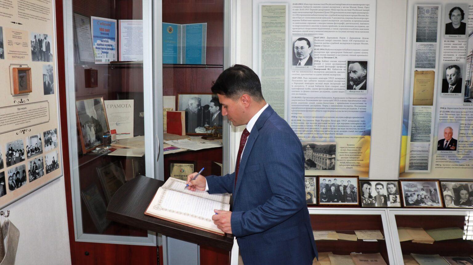 Візит делегації Департаменту судової експертизи жандармерії Туреччини до КНДІСЕ
