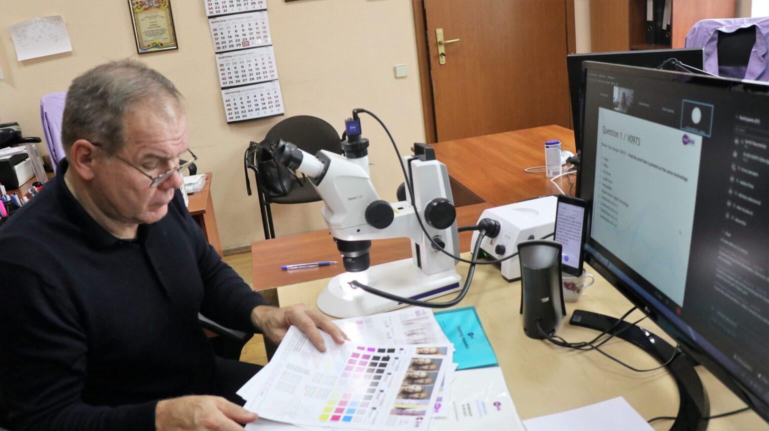 Представники КНДІСЕ взяв участь у засідання Європейської робочої групи експертів з дослідження документів