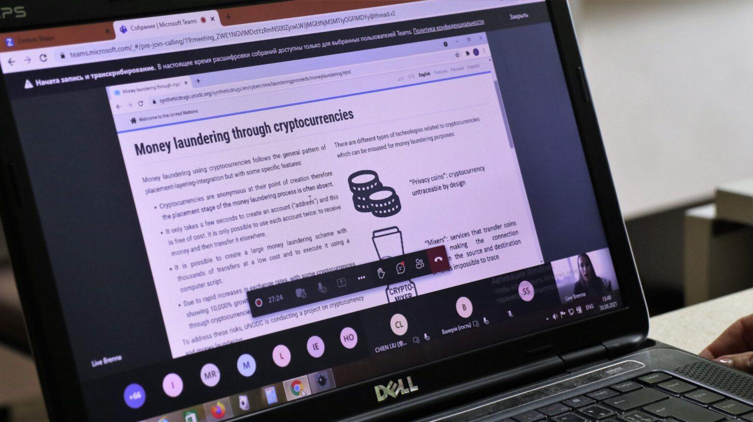 Експерт КНДІСЕ Лариса Олійник взяла участь у вебінарі Управління ООН з наркотиків і злочинності