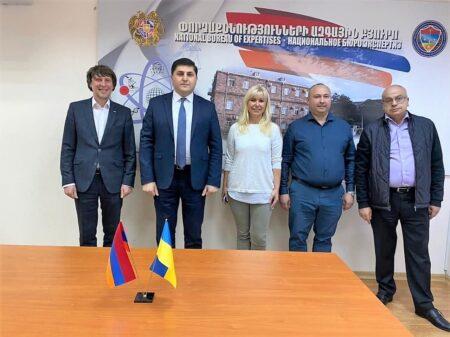 Візит делегації КНДІСЕ до Державної некомерційної організації «Національне бюро експертиз» Національної академії наук Республіки Вірменія